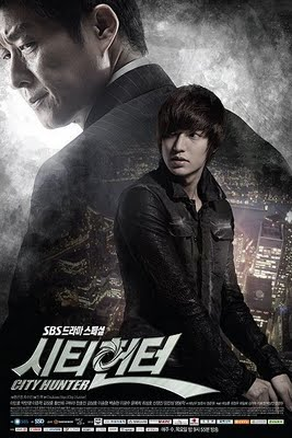 City HUnter Korean Drama City Hunter Korean Drama Sinopsis Lengkap