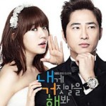sinopsis lie to me 150x150 Film Serial Drama Korea Terbaru 2011