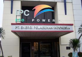 Lowongan Kerja PT Energi Pelabuhan Indonesia Desember 2017