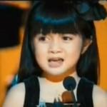 Afika Oreo 150x150 Biodata Lengkap Personil Coboy Junior