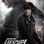 City Hunter Korean Drama Sinopsis Lengkap