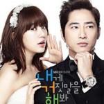 Sinopsis Lie To Me Lengkap Drama Korea